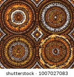 Abstract African Seamless...