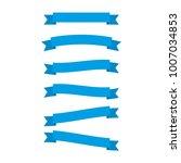set flat vector ribbons blue | Shutterstock .eps vector #1007034853