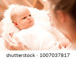 funny baby lying on mother... | Shutterstock . vector #1007037817
