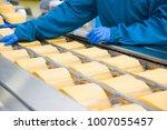 industrial production of hard... | Shutterstock . vector #1007055457
