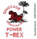 dinosaur graphic design vector...   Shutterstock .eps vector #1007059447