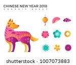 colorful chinese new year 2018... | Shutterstock .eps vector #1007073883