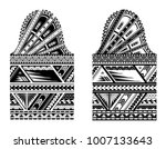 Tribal tattoo with ethnic ornaments in Maori style. Good for the sleeve tattoo design | Shutterstock vector #1007133643