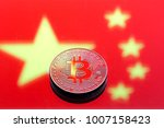 coins bitcoin  against the... | Shutterstock . vector #1007158423