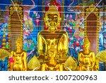 beautiful buddha statue at ming ... | Shutterstock . vector #1007200963