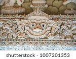 beautiful molding art at ming... | Shutterstock . vector #1007201353