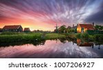 dutch landscape with windmill... | Shutterstock . vector #1007206927
