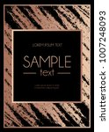 brush stroke rose gold design...   Shutterstock .eps vector #1007248093