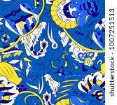 seamless mehndi vector pattern. ... | Shutterstock .eps vector #1007251513