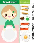 cut and paste children... | Shutterstock .eps vector #1007268163