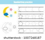 handwriting practice sheet.... | Shutterstock .eps vector #1007268187