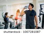 muscular asian young handsome... | Shutterstock . vector #1007281087