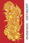 japanese tattoo design full... | Shutterstock .eps vector #1007281537