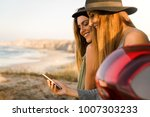 two friends sitting in the... | Shutterstock . vector #1007303233