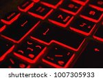modern iluminated red backlit... | Shutterstock . vector #1007305933