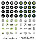 hotel icons set | Shutterstock .eps vector #1007314573