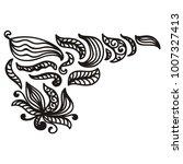 nature pattern. vector... | Shutterstock .eps vector #1007327413