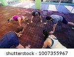 fitness  sport  exercising ... | Shutterstock . vector #1007355967