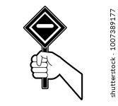 hand with roadsign | Shutterstock .eps vector #1007389177