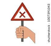 hand with roadsign | Shutterstock .eps vector #1007391043