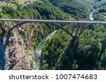 aerial view of the djurdjevica... | Shutterstock . vector #1007474683