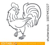 rooster zodiac sign. cock...   Shutterstock .eps vector #1007492227