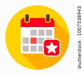 favorite day calendar with star ... | Shutterstock .eps vector #1007538943