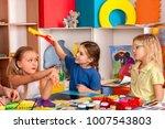 school children with scissors... | Shutterstock . vector #1007543803
