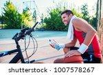 basketball. young basketball... | Shutterstock . vector #1007578267