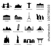sights icons | Shutterstock .eps vector #100758103