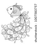 doodle coloring book page... | Shutterstock .eps vector #1007583757