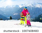family ski vacation. group of... | Shutterstock . vector #1007608483