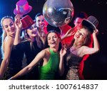 dance party with group people... | Shutterstock . vector #1007614837