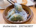 hong kong style steamed spanish ...   Shutterstock . vector #1007663857