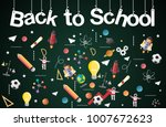 concept of education of... | Shutterstock .eps vector #1007672623