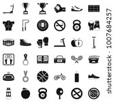 boxing man icons set. simple... | Shutterstock . vector #1007684257