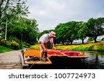 christchurch  new zealand  ...   Shutterstock . vector #1007724973