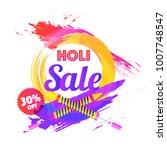 indian festival of colours ... | Shutterstock .eps vector #1007748547