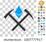 ethereum mining hammers...