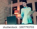 checking information. pleasant...   Shutterstock . vector #1007793703