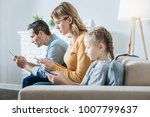 no communication. nice serious... | Shutterstock . vector #1007799637