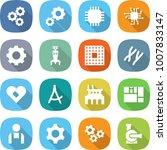 flat vector icon set   gear... | Shutterstock .eps vector #1007833147