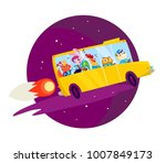 vector flat back to school... | Shutterstock .eps vector #1007849173