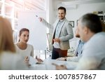 busy office life | Shutterstock . vector #1007857867