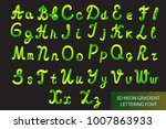 neon 3d typeset with rounded... | Shutterstock .eps vector #1007863933