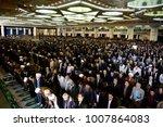 tehran  iran   january 05 ...   Shutterstock . vector #1007864083