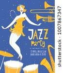 vector dance jazz party poster. ...   Shutterstock .eps vector #1007867347