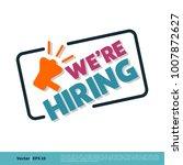 we're hiring letter template | Shutterstock .eps vector #1007872627
