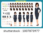 set of businesswoman character... | Shutterstock .eps vector #1007873977
