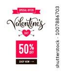 valentine's day sale banner...   Shutterstock . vector #1007886703